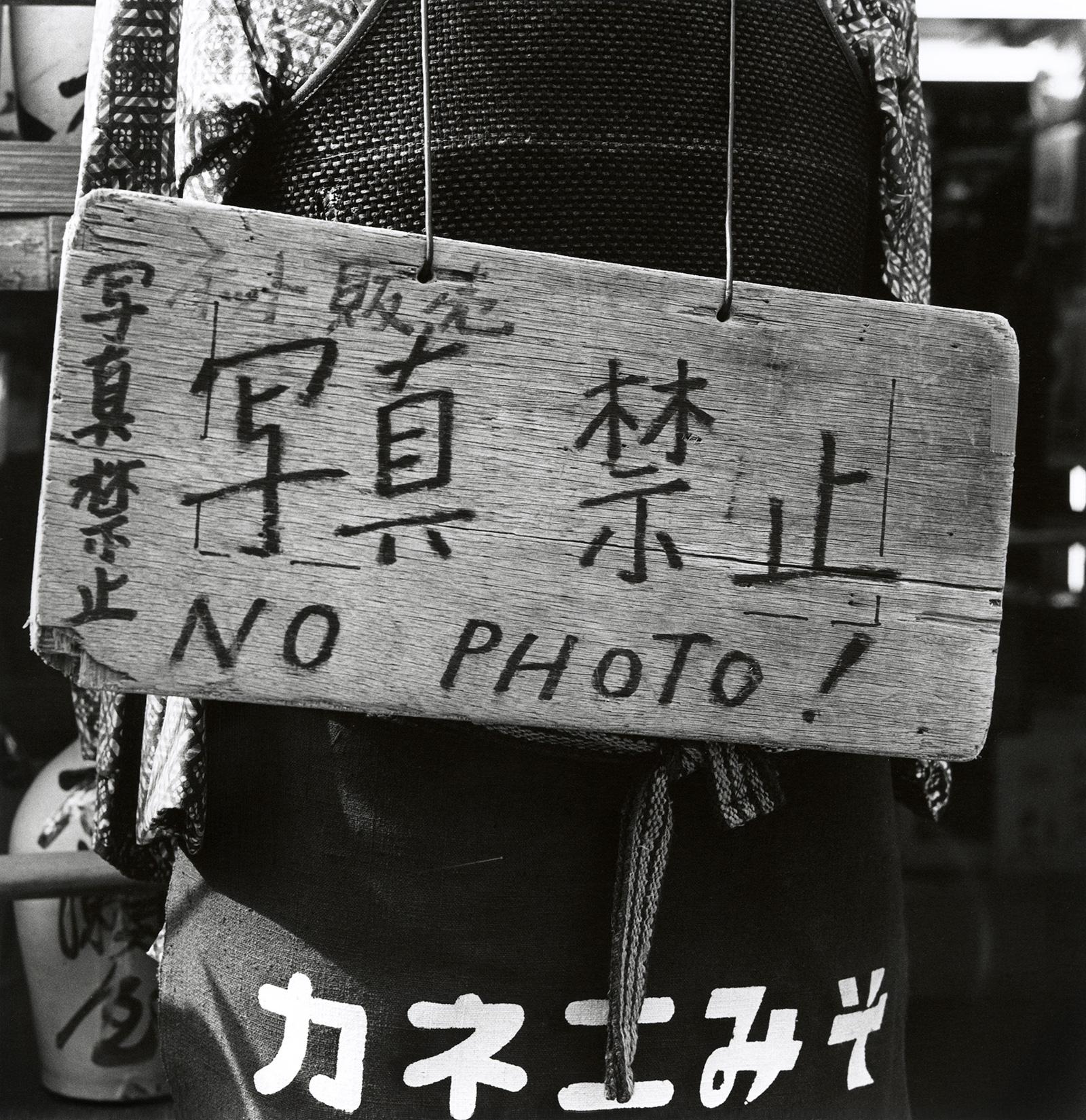 05台東-01_yamaji