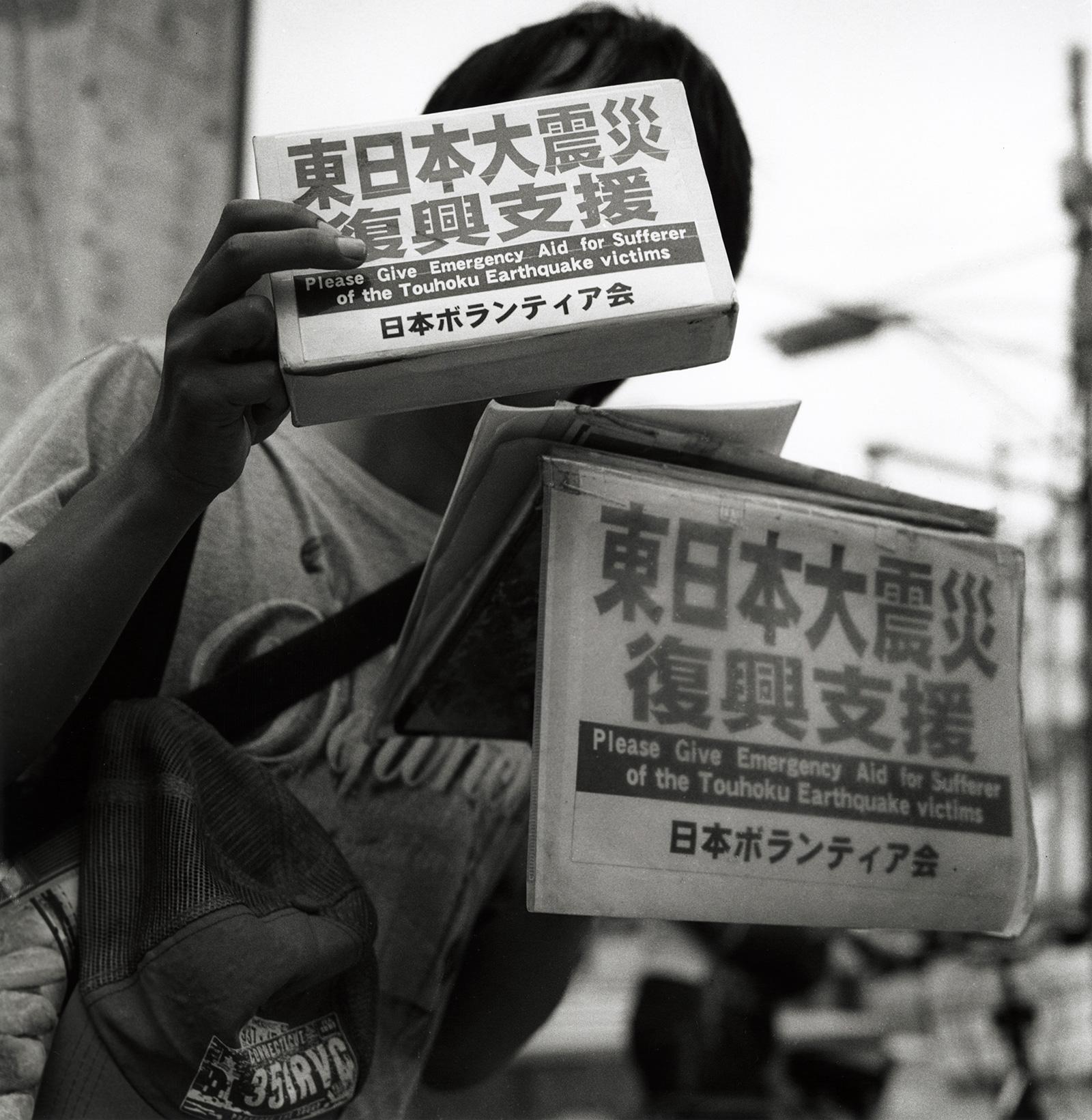05台東-02_yamaji