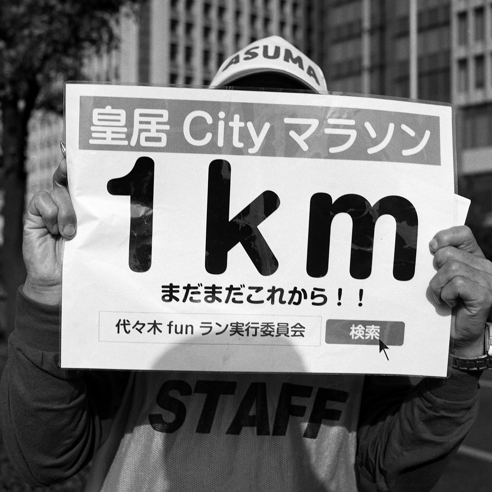 07千代田-09_yamaji