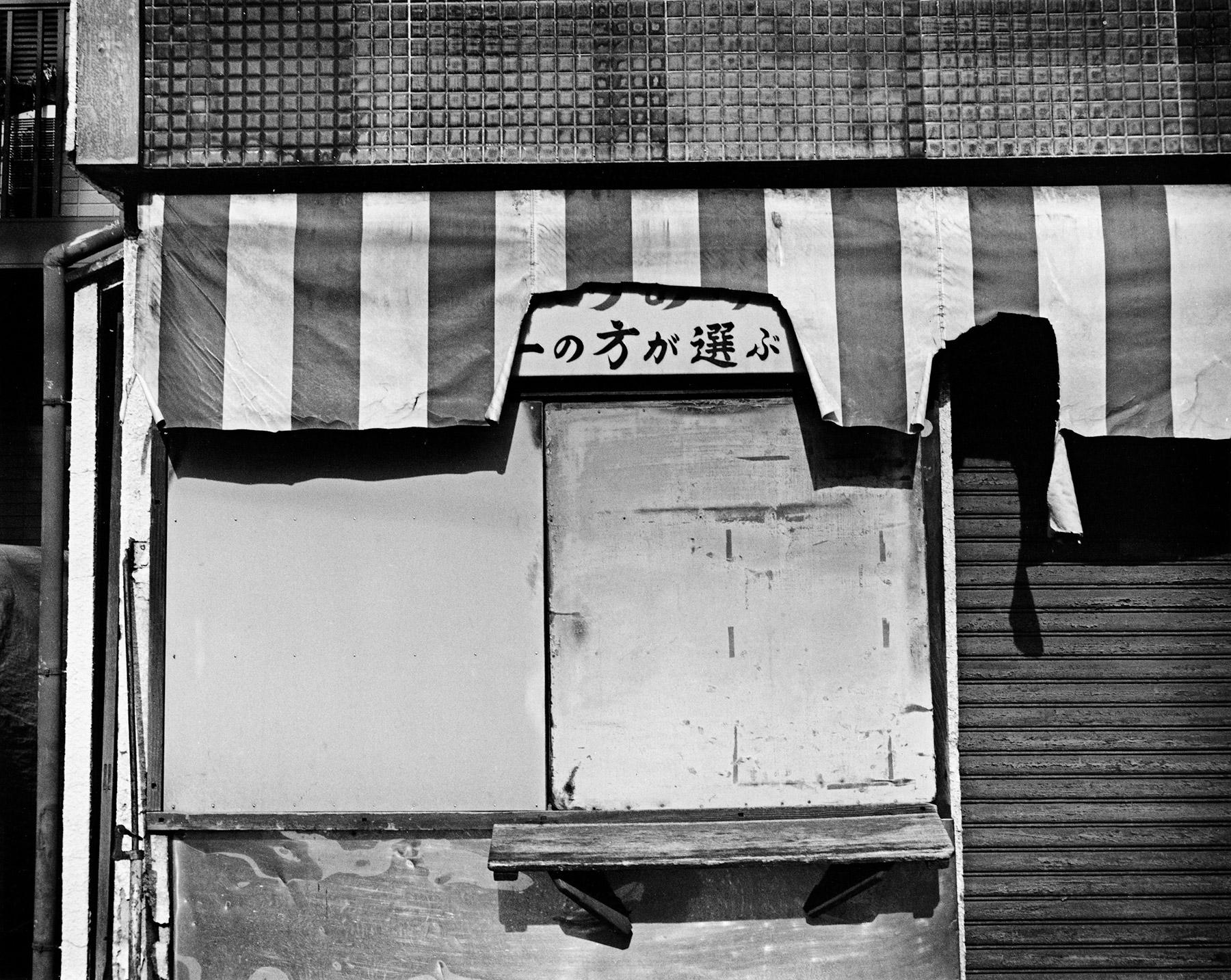 17太田_07_yano